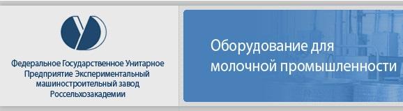 ФГУП ЭМЗ Углич
