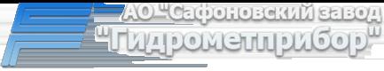Гидрометеоприбор