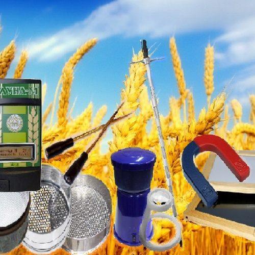 Оснащение зерновой отрасли